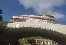 """Photo of """"Qarabağ"""" İsraildə belə qarşılandı – FOTO"""
