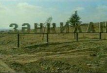 Photo of SON DƏQİQƏ: Zəngilan rayonu AZAD EDİLDİ – Xudafərinə Azərbaycan bayrağı SANCILDI(VİDEO)