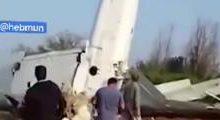 Photo of SON DƏQİQƏ: Sabirabad, İmişli, Biləsuvar hava məkanında erməni təyyərəsi vuruldu – VİDEO