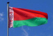 Photo of Belarus Ukraynaya nota verdi – SƏFİR ÇAĞIRILDI
