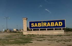 Photo of İcra başçısının gözündən düşmüş Sabirabad kəndliləri – yolsuz qalan kəndlilərin yolsuzluğu (VİDEO)