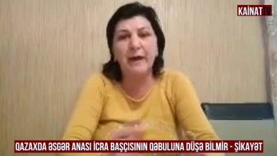 Qazaxda əsgər anası icra başçısının qəbuluna düşə bilmir - ŞİKAYƏT